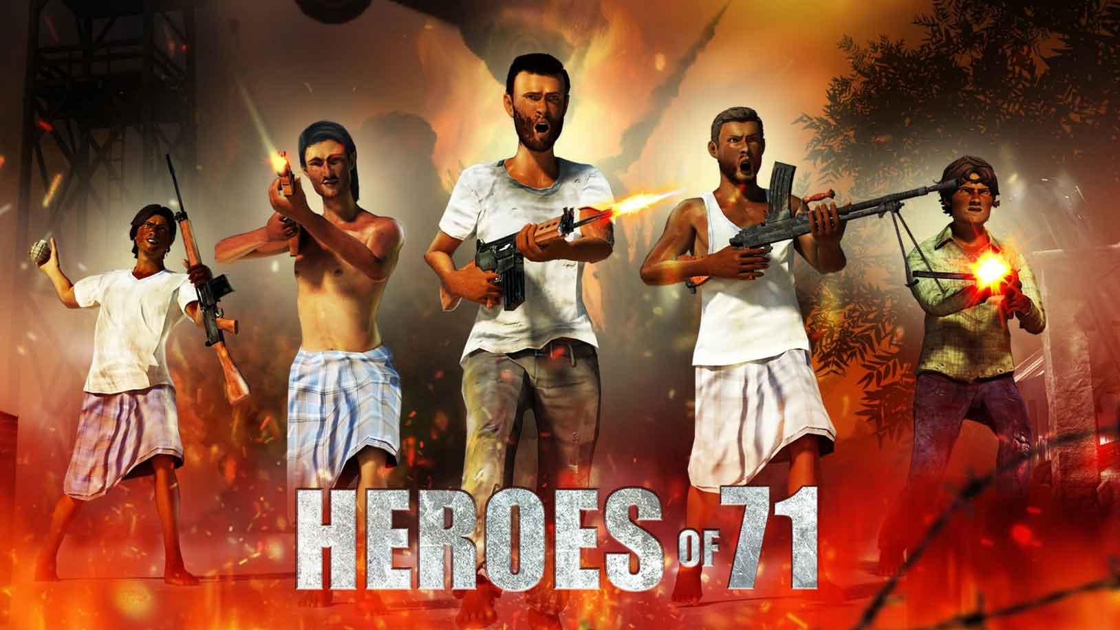 Heroes of 71