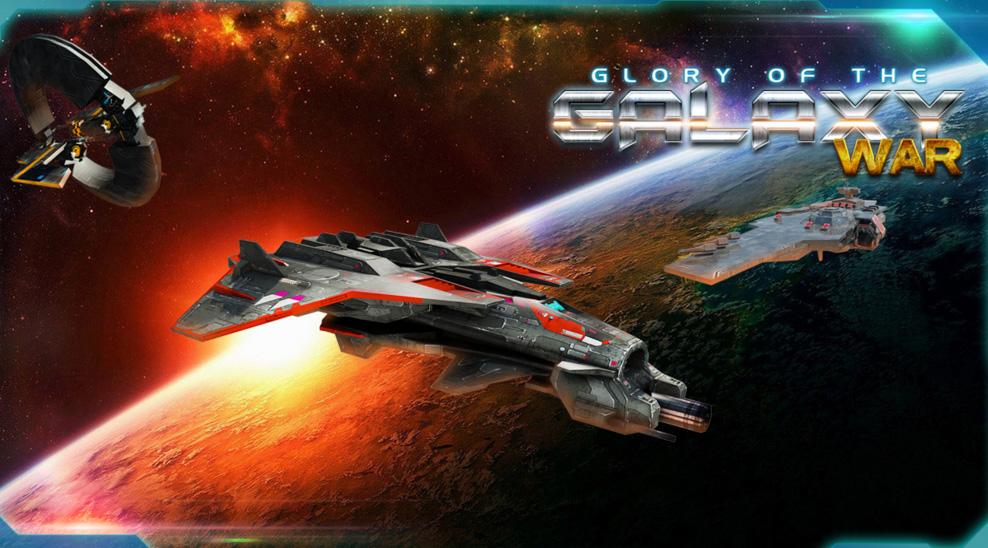 Galaxy Shooter 3D HD graphics action games